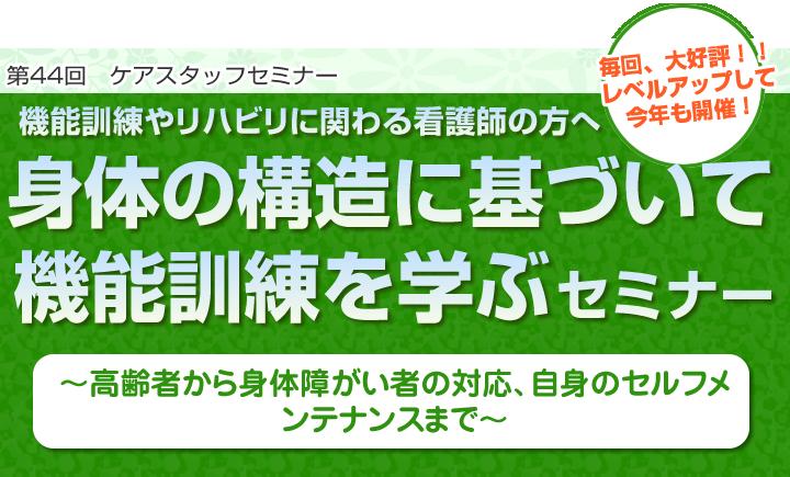 『ほめる 雑談』トレーニング研修